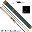 テンリュウ レイズ(Rayz) RZ75ML(Variable-Shooter)