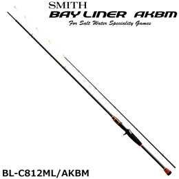 スミス(SMITH) ベイライナーAKBM  BL-C812ML/AKBM (BAIT FINESSE MODEL) ★特別割引品