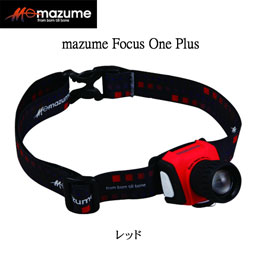 マズメFocus One Plus MZAS-252 レッド