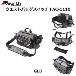 Rearth(リアス) FAC-1110 ウエストバッグSwitch GLD