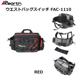 Rearth(リアス) FAC-1110 ウエストバッグSwitch RED