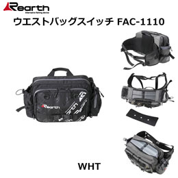 Rearth(リアス) FAC-1110 ウエストバッグSwitch WHT