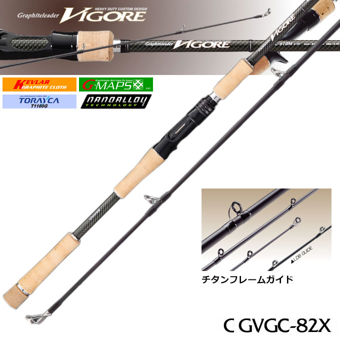 オリムピック(OLYMPIC) 16 ビゴーレ GVGC-82X POWER GAME CUSTOM