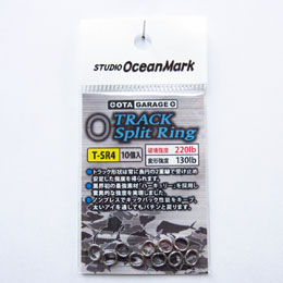 OGM TRACK Split Ring T-SR4(10個)