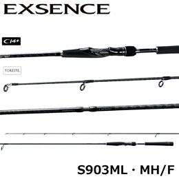 シマノ(SHIMANO) エクスセンス S903ML/MH/F - Black Envelope 903 -