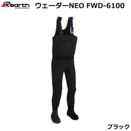 Rearth(リアス) FWD-6100 N/ウエダー NEO BLK S (お取り寄せ商品)